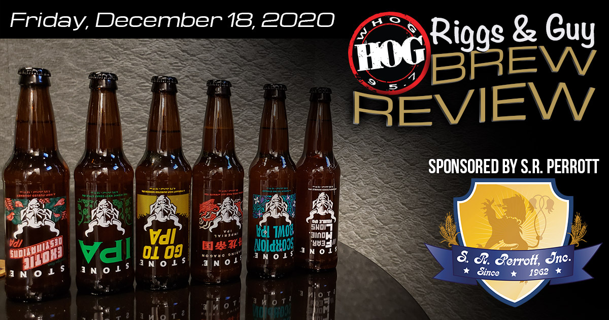 brew-review-website-feat-img-12-18-20